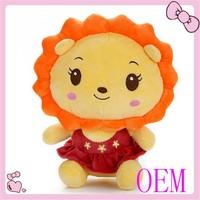 High quality stuffed animal cute soft plush lion doll for children