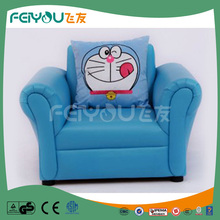 China Shopping Single Seater Wood Sofa Chairs With High Quality