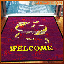 china fashionable printing hotel floor mats