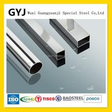 201 welded stainless steel sanitary pipe