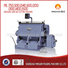 adhesive sticker die cutting machine