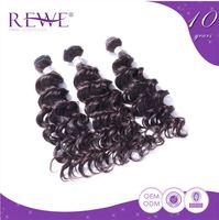 Attractive And Durable Water Wave Human Mixed Brown/Blonde Russian Double Drawn Hair Extensions
