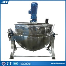 sanitary liquid mixing jacket kettle CE certificate