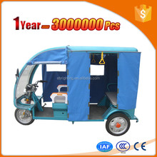 closed body type PP roof covered electric passenger tricycle