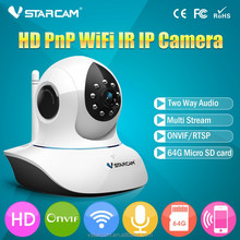 home use series 1Megapixel HD 720P Cube Network Security Wireless IP Camera