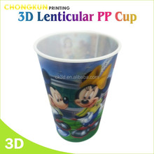 High quality factory lenticular printing plastik cups cup plastik pp pp injection cup