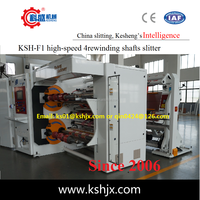 Automatic Plastic Film Large Power High Frequency Plastic Slitting Machine