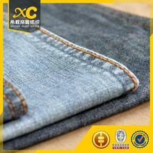 woven cotton poly denim jeans fabric for uniform