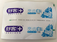 toothpaste ABL tube sheet raw material, customized tubes printing
