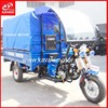 Guangdong Province Golden Sales 3 Wheel Chopper Motorcycle Tricycle Trailer Export To Malawi