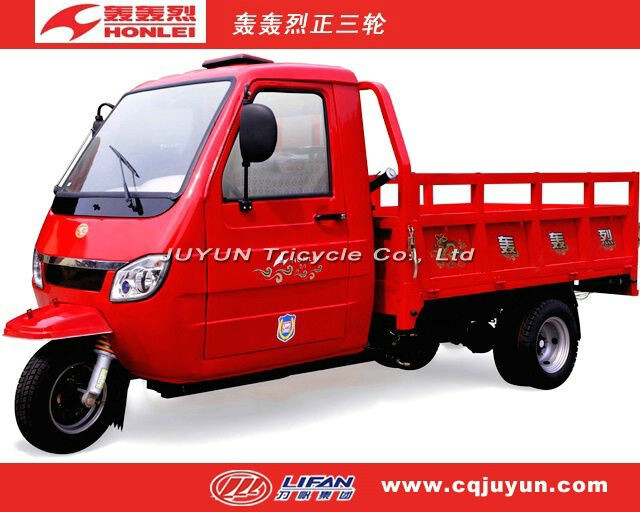 Loading Tricycle/air cooling engine tricycle for loading HL175ZH-C05
