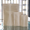 hot sale multiwall 500g 16oz kraft paper powder bag with pe liner
