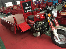 used motorcycle for sale choppers, wholesale motorcycle choppers.