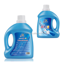 2015 newly wholesale laundry detergent for fabric bleach for colors protect and brightening