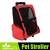 2015 new fashion dog stroller shoulder bag 2-in-1