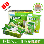 beauty products! Foot Detox Patches/ Detox Foot Patches/ Detox Patches with CE certificate