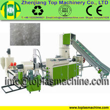 new fasion LDPE film pelletizer line| PE PP film granulating recycling machine plant| plastic recycling machine