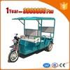 petrol tricycle solar rickshaw