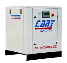 high quality 7.5kW 10HP screw air compressor