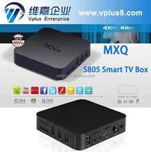 Vplus MXQ mx2 free arab sex movies mxq android tv box mxq