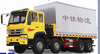 2015 new style sinotruk howo Flat Bed Dump truck 8*4 made in china