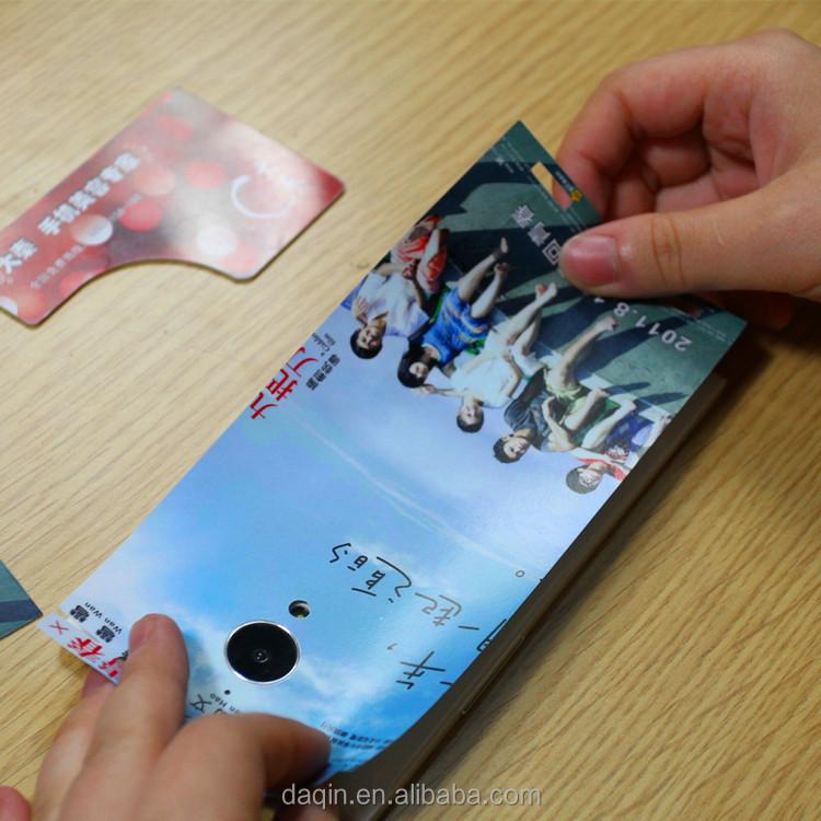 mobile sticker maker (9)