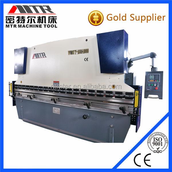Mtr Metal Sheet Stainless Steel Plate Cnc Hydraulic Press Brake Machine - Buy Hydraulic Press ...