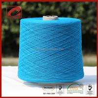 Zhejiang 100% cashmere machine knitting cone yarn wholesale