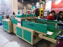 Full Automatic Heat Sealing Heat cutting Plastic T-shirt Bag Making Machine