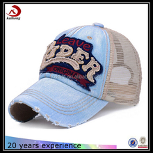 Best seller fashion design custom all 6 panels mesh baby baseball trucler cap with logo