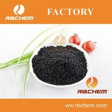 Black Urea from RBCHEM Manufactory high effective Nitrogen FOB/CIF
