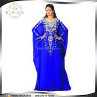 Fashion Beaded Muslim Dubai Abaya Kaftan