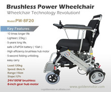 "Top selling 8"" /12''/24''lightweight hub motor folding electric wheelchair with EMB braking"