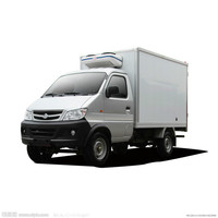 2 ton small mini refrigerator truck 3 ton refrigerator for fish and meat