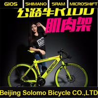 3 700C big wheel cool sports mini bike for adult