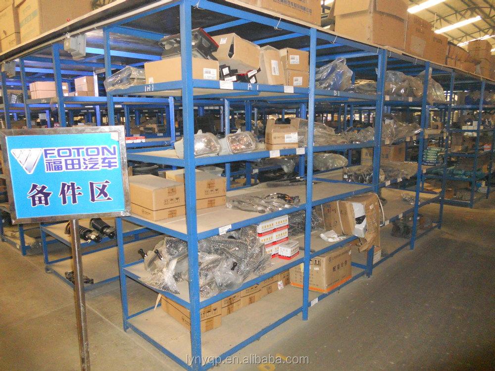 FOTON warehouse