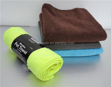 Paw print Dog Washing Microfiber Drying Cleaning Towel dog grooming towels
