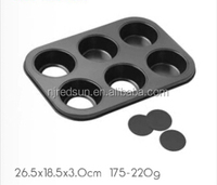 B6216 non-stick carbon steel 6 cup muffin pan with removable base