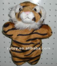 Cute Plush Animal Hand puppets from ICTI factory