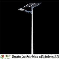 German standard Best LED lamp price per watt yingli solar panel Solar street light photovoltaic