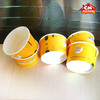 solid color disposable ice cream cup supplier