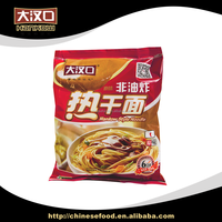Wuhan hot dry chinese instant noodles with sesame paste