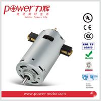 mass production 230V carbon brush dc motor PT7912PM