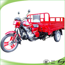 Old 250cc motorized three wheeler tricycle