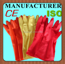 30cm 40G Long pink/ yellow/blue natural Rubber/Latex household cleaning glove made in China
