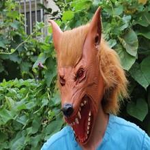 RJ-059 Yiwu Caddy Fancy dress Creepy Halloween Horror Animal Latex wolf mask For sale