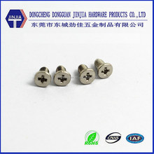M3x5 Bright galvanized steel machine thread cheese head screws