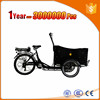 Hot selling bajaj three wheeler price/3 wheel motorcycle/cargo bike with low price