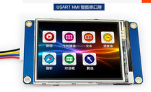 USART HMI 2.8-inch TFT LCD touch with a character image screen module serial screen serial port driver