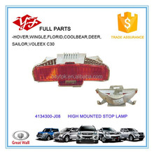 4134300-J08 For Great Wall Voleex C30 High Mounted Stop Lamp